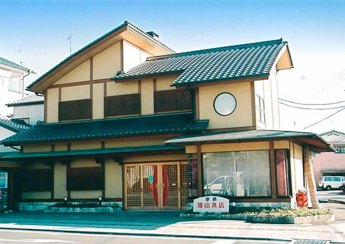 増山酒店(益子)