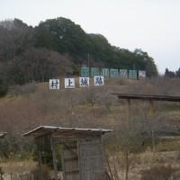 maruyama20190310_2