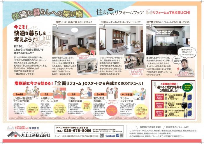 news20190305_2