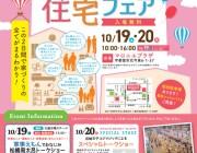 leaflet_omote