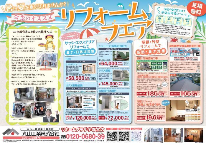 news20210805_omo_m