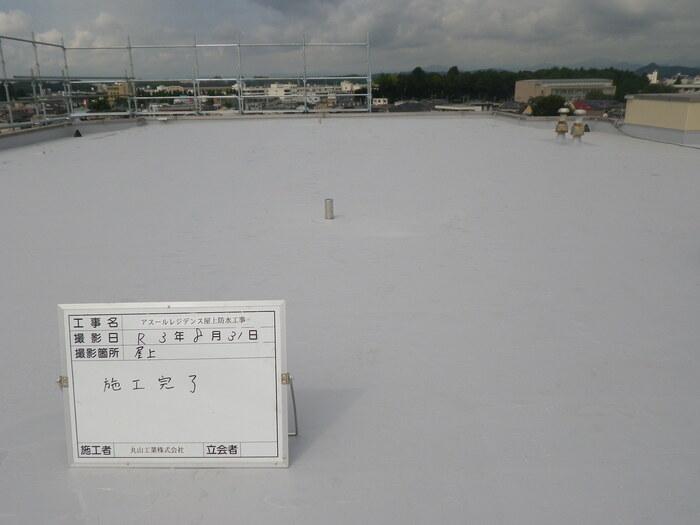 sasaki20210920